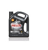 Shell Helix Ultra 5W40 Lattina da 4 Lt.
